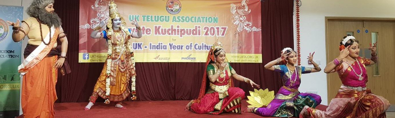 jayate kuchipudi 2017@ mahalakshmi temple, london