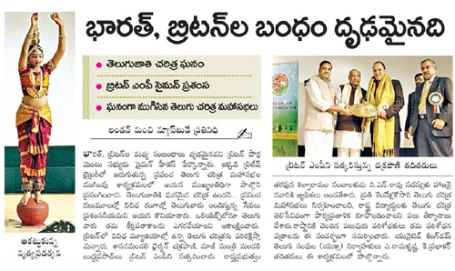 coverage in the main editions of eenadu and sakshi