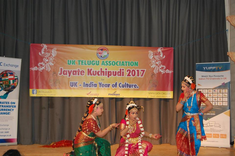 indian cultural feast at netherlands