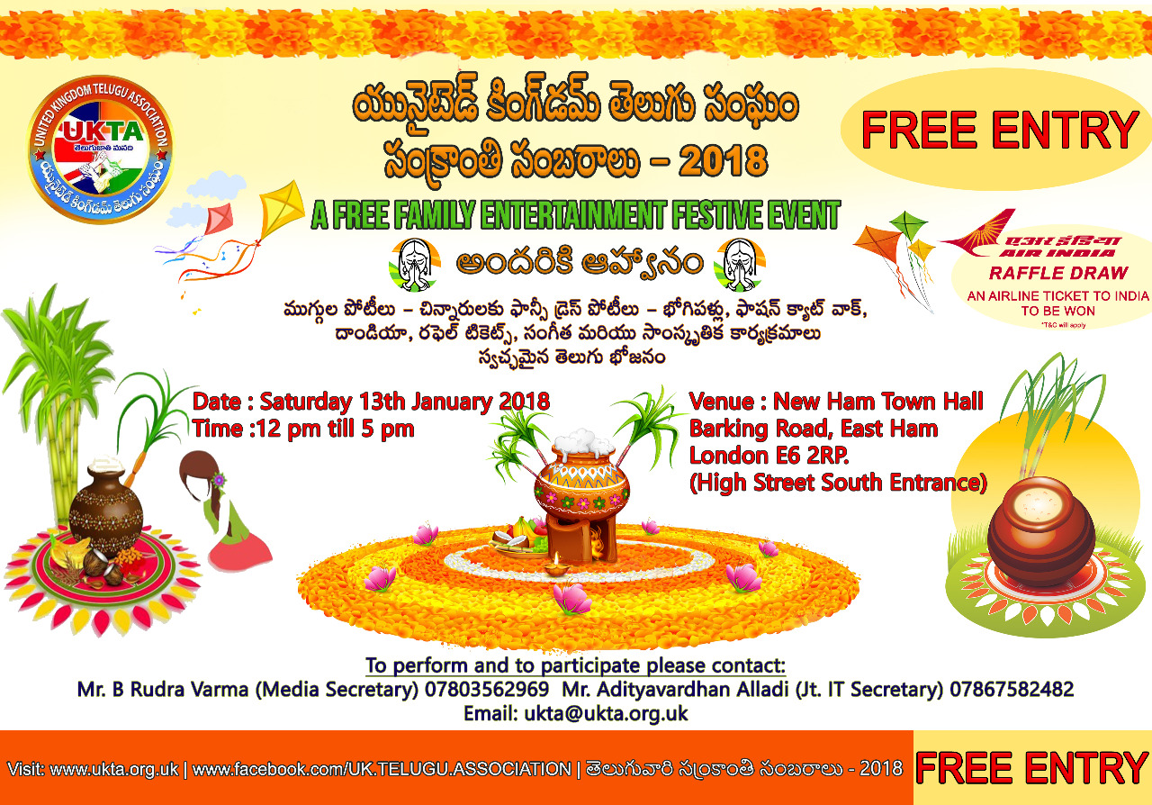 ukta sankranthi celebrations in east london