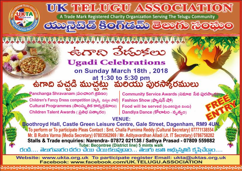ukta ugadi celebrations in east london