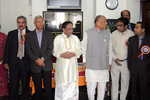 inaguration of ukta event-2